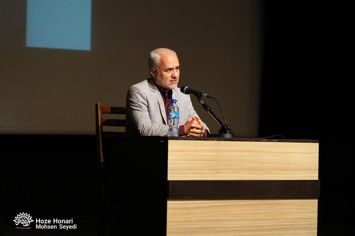 IMG 980215%20%289%29 نقل از تصویری؛ سخنرانی استاد حسن عباسی در مراسم رونمایی از مستند مکدونالدز تقدیم میکند