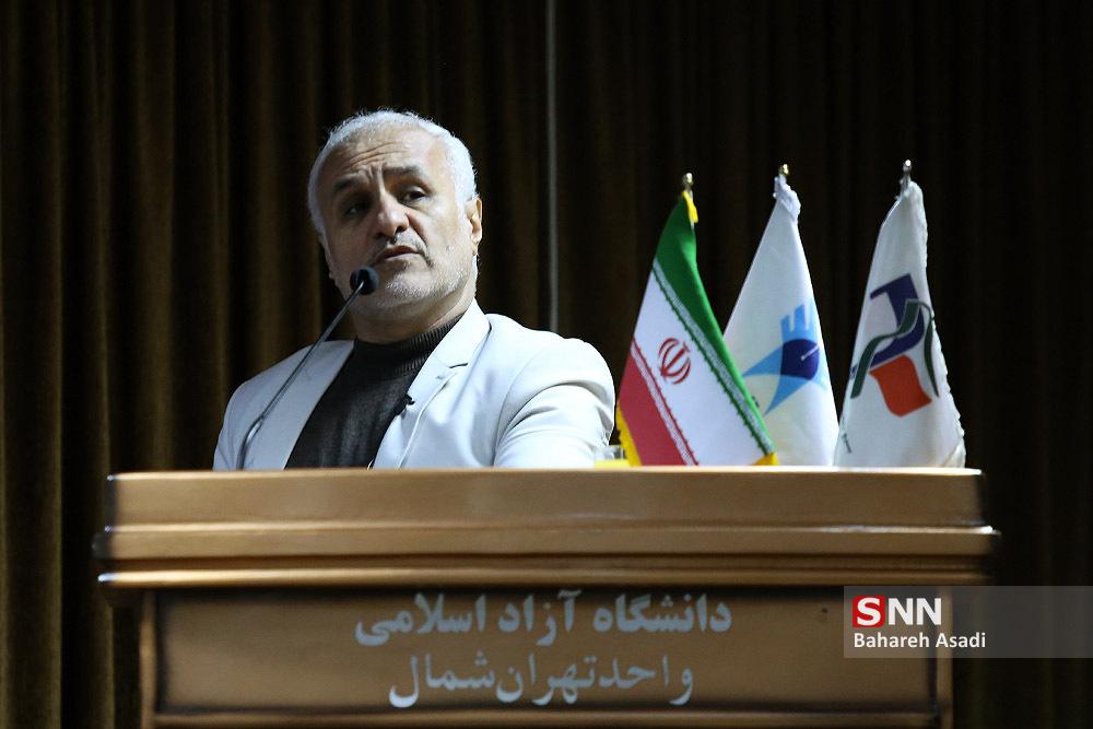 http://dl-abbasi.ir/yekta/1398/Image/Tehran/10/IMG_980916%20(4).jpg