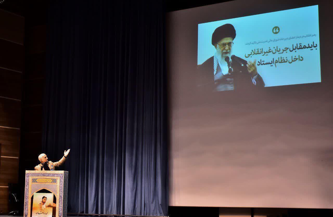 http://dl-abbasi.ir/yekta/1398/Image/Tehran/12/IMG_981009%20A%20(10).jpg
