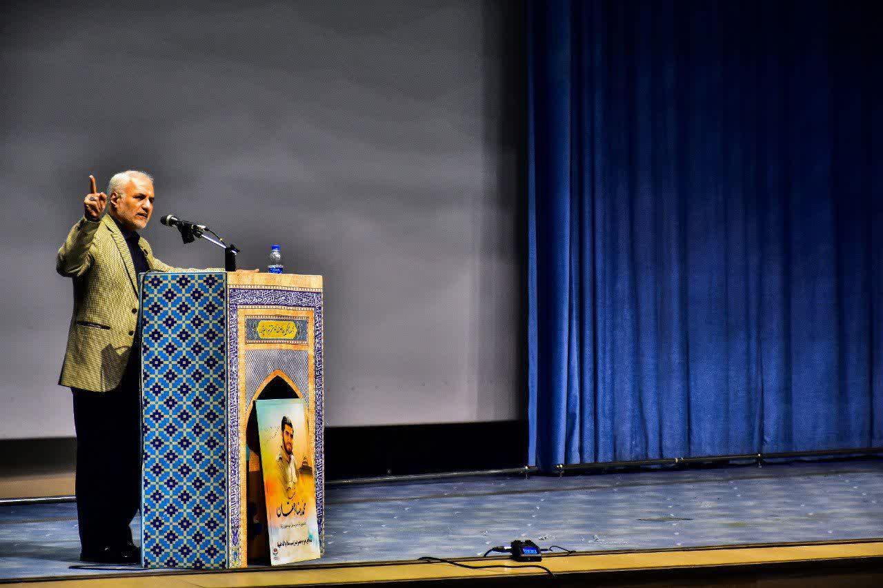 http://dl-abbasi.ir/yekta/1398/Image/Tehran/12/IMG_981009%20A%20(11).jpg