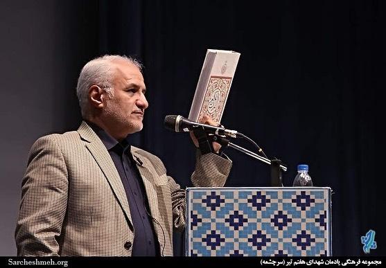 http://dl-abbasi.ir/yekta/1398/Image/Tehran/12/IMG_981009%20A%20(13).jpg
