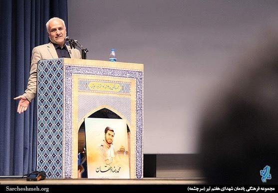 http://dl-abbasi.ir/yekta/1398/Image/Tehran/12/IMG_981009%20A%20(14).jpg