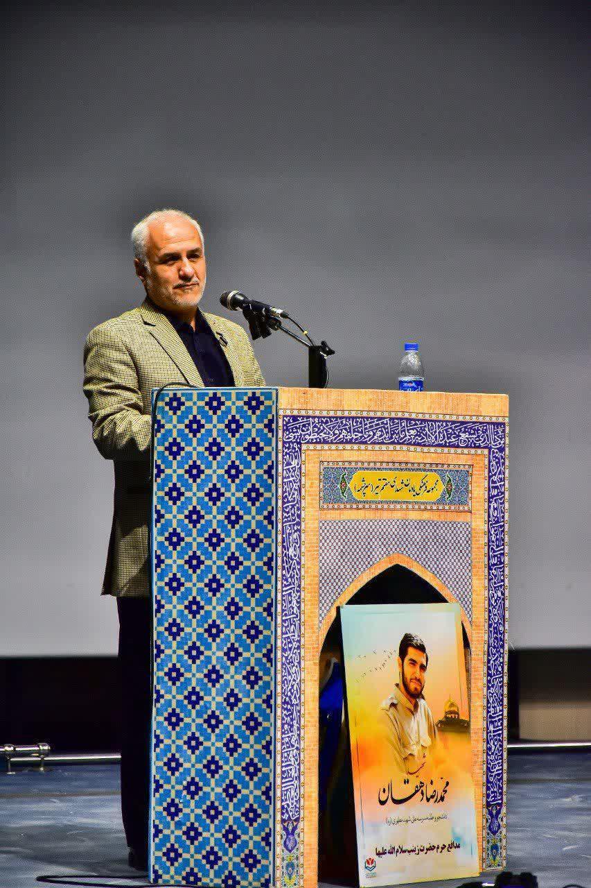 http://dl-abbasi.ir/yekta/1398/Image/Tehran/12/IMG_981009%20A%20(5).jpg