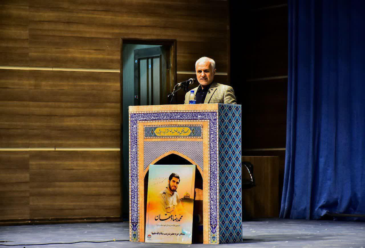 http://dl-abbasi.ir/yekta/1398/Image/Tehran/12/IMG_981009%20A%20(6).jpg