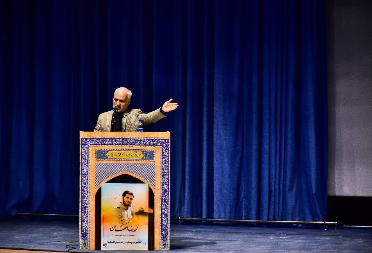 http://dl-abbasi.ir/yekta/1398/Image/Tehran/12/IMG_981009%20A%20(9).jpg