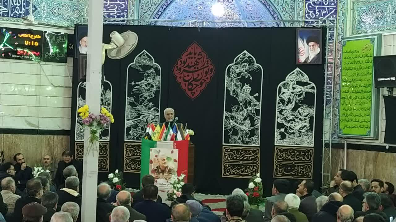 http://dl-abbasi.ir/yekta/1398/Image/Tehran/14/IMG_981019%20(3).jpg