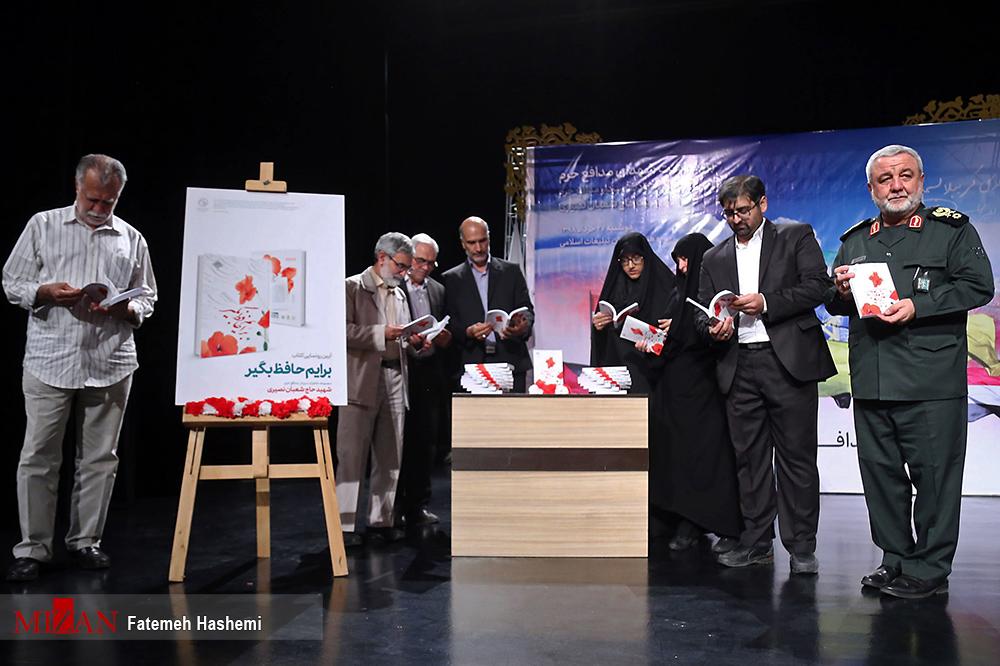IMG 980327%20%2815%29 نقل از تصویری؛ سخنرانی استاد حسن عباسی در دومین سالگرد شهادت سردار شهید شعبان نصیری
