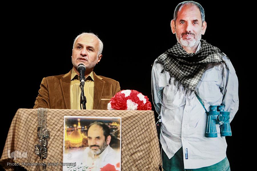 سخنرانی استاد حسن عباسی در حوزه هنری - دومین سالگرد شهادت سردار شهید شعبان نصیری