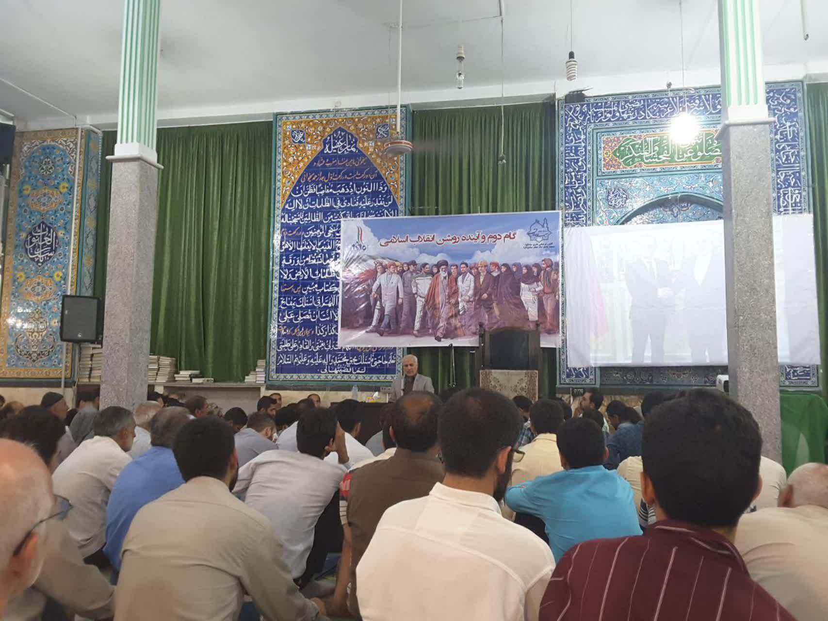 سخنرانی استاد حسن عباسی در ملارد - گام دوم و آینده روشن انقلاب اسلامی