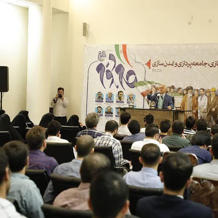 سخنرانی استاد حسن عباسی در نشست تخصصی گام دوم - سرگذشت انقلاب و ظرفیت ها