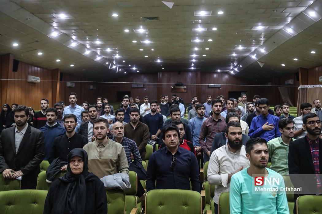 http://dl-abbasi.ir/yekta/1398/Image/Tehran/8/IMG_980812%20(1).jpg
