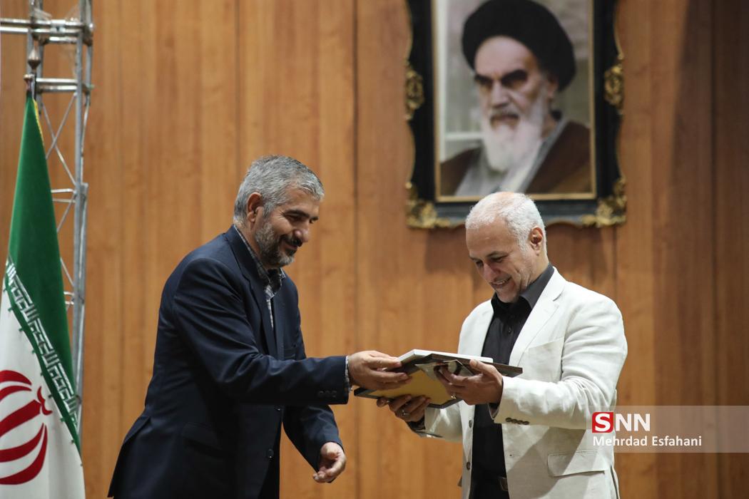 http://dl-abbasi.ir/yekta/1398/Image/Tehran/8/IMG_980812%20(10).jpg