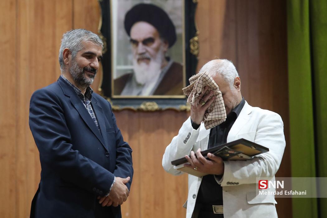 http://dl-abbasi.ir/yekta/1398/Image/Tehran/8/IMG_980812%20(12).jpg