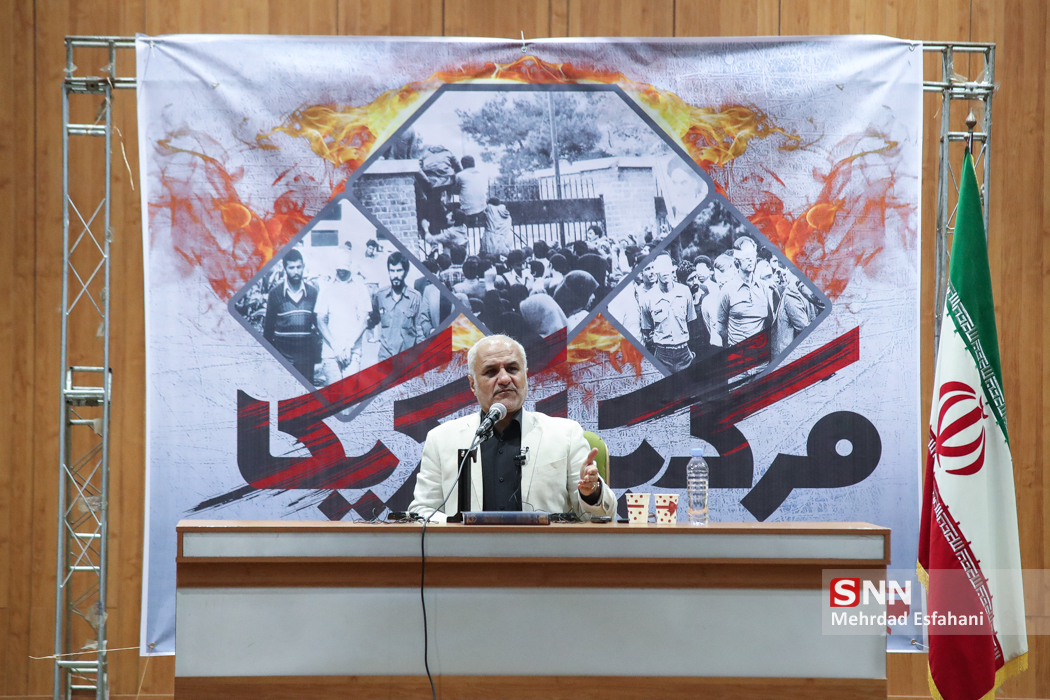 http://dl-abbasi.ir/yekta/1398/Image/Tehran/8/IMG_980812%20(14).jpg