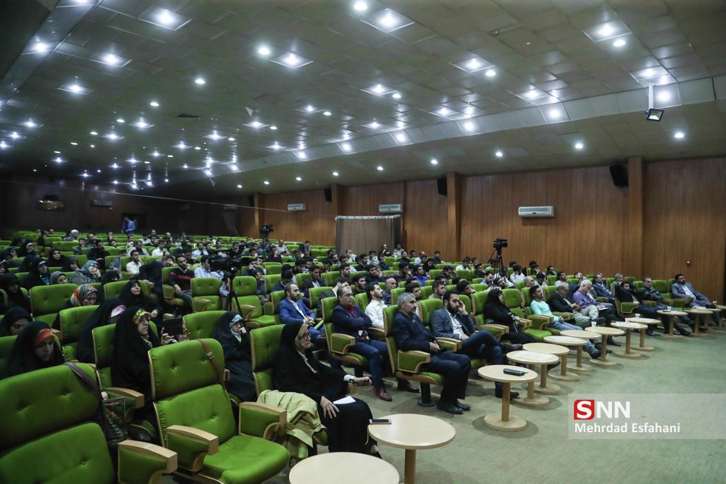 http://dl-abbasi.ir/yekta/1398/Image/Tehran/8/IMG_980812%20(18).jpg