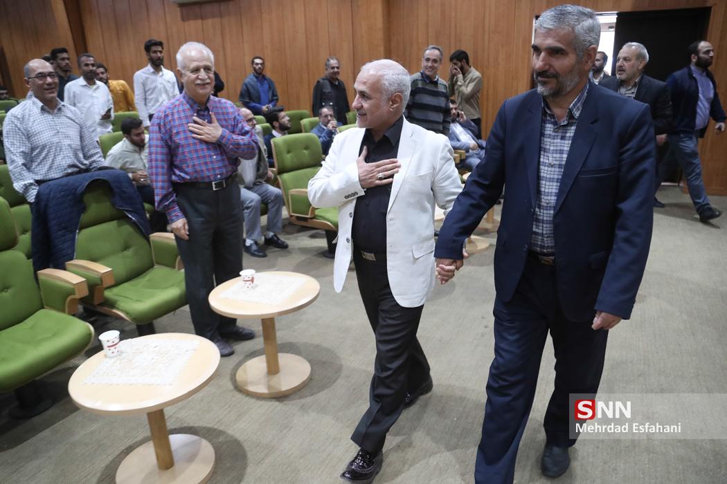 http://dl-abbasi.ir/yekta/1398/Image/Tehran/8/IMG_980812%20(3).jpg