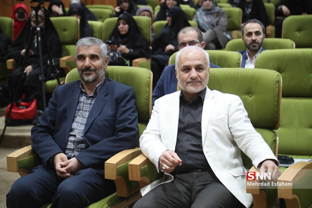 http://dl-abbasi.ir/yekta/1398/Image/Tehran/8/IMG_980812%20(4).jpg