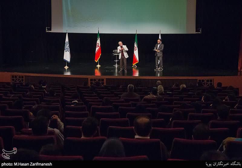 http://dl-abbasi.ir/yekta/1398/Image/Tehran/9/IMG_980906%20(16).jpg