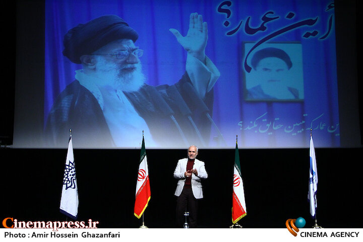 http://dl-abbasi.ir/yekta/1398/Image/Tehran/9/IMG_980906%20(5).jpg