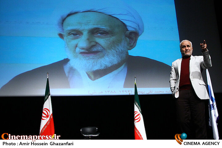 http://dl-abbasi.ir/yekta/1398/Image/Tehran/9/IMG_980906%20(7).jpg